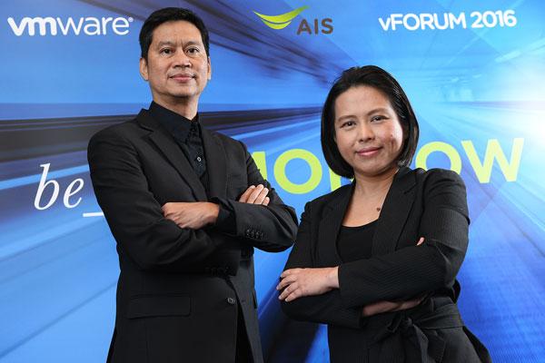 นายเอกภาวิน สุขอนันต์ ผู้อำนวยการฝ่ายขายประจำประเทศไทย บริษัท วีเอ็มแวร์ จำกัด และ นางสาว อัศนีย์ วิภาตเวทย์ ผู้ช่วยกรรมการผู้อำนวยการส่วนงานผลิตภัณฑ์ลูกค้าองค์กรและบริการระหว่างประเทศ เอไอเอส