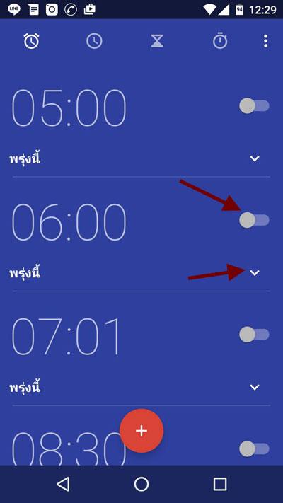 วิธีเปลี่ยนเสียงนาฬิกาปลุก Android 6.0 Marshmallow