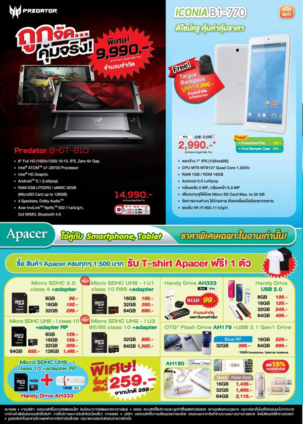Acer Thailand Mobile Expo 2016