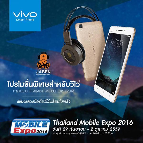 Vivo Thailand Mobile Expo 2016