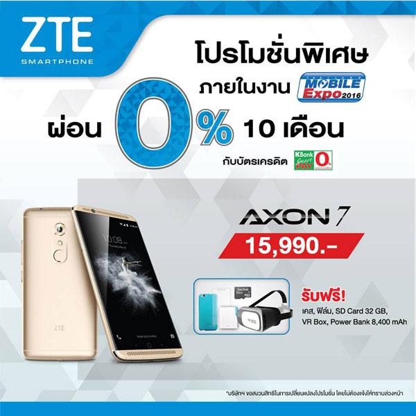 ZTE Thailand Mobile Expo 2016