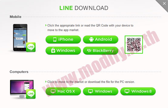 OS ต่างๆที่มีให้ดาวน์โหลด จาก LINE