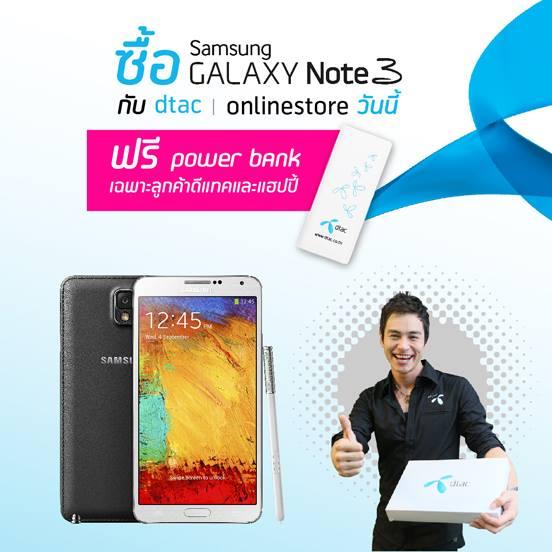 Dtac -       Samsung Galaxy Note 3 - Black     Samsung Galaxy Note 3 - Black  Samsung Galaxy Note 3