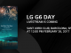 LG G6 เปิดตัว