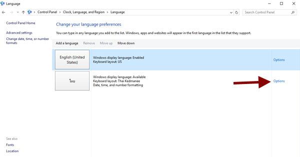 เมนูภาษาไทย Windows 10