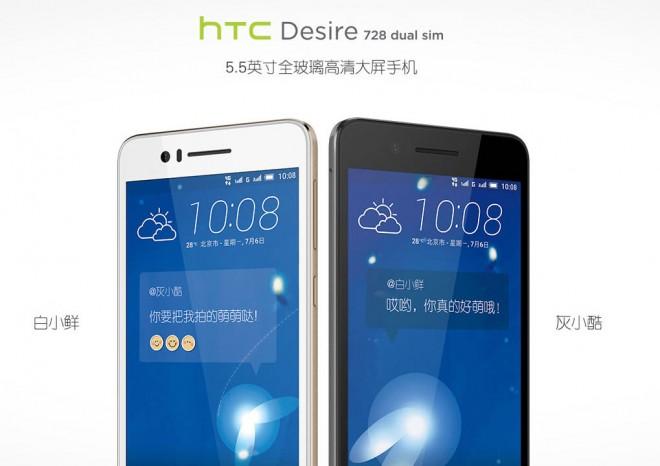 Desire 728