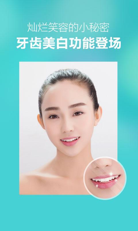 Makeup Plus