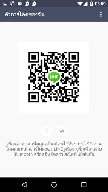 QR code LINE