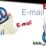 ประวัติ อีเมล (e-mail) มีความเป็นมาอย่างไร