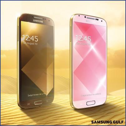 Samsung Galaxy S4 สีทอง