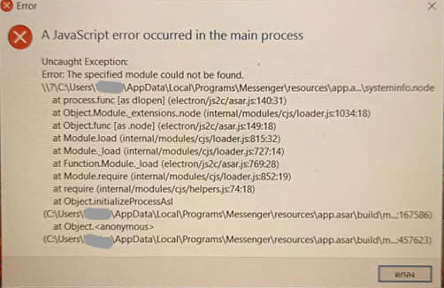 Facebook Messenger แล้วขึ้น A javaScript error occurred in the main process