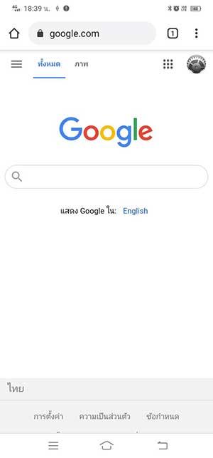 App Google Chrome