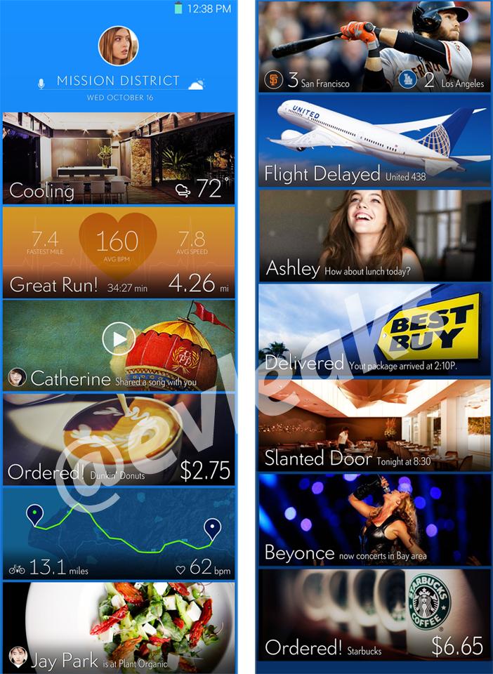Home Screen ใหม่ของ Samsung