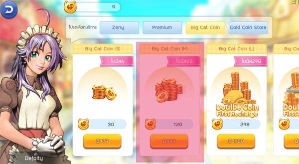 Big Cat Coin M