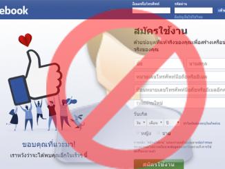 block_user_facebook
