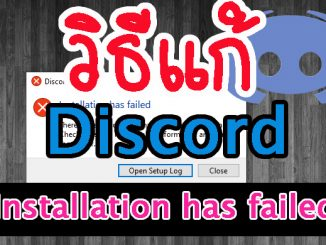 Discord Installation has failed