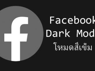 Facebook DarkMode Facebook