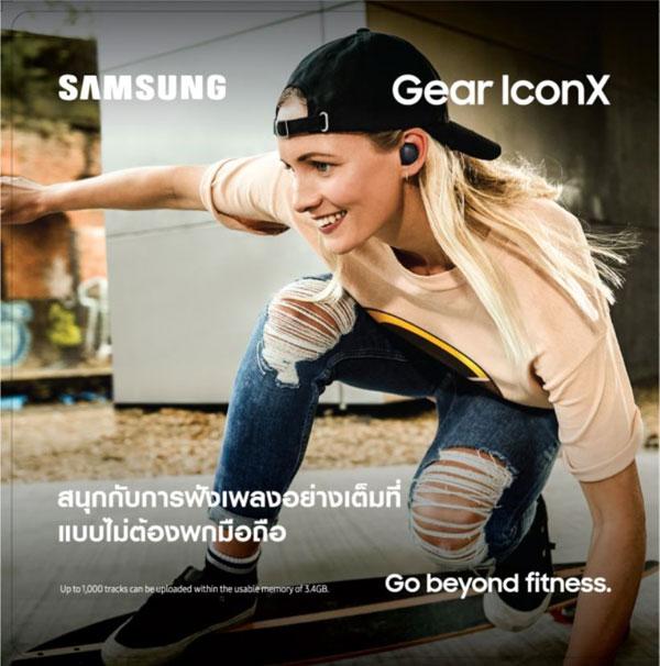 Gear Icon X