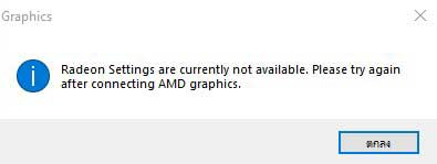 Radeon Settings are currently not available. Please try again after connecting AMD graphics.
