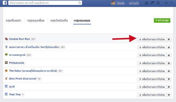 Groups-Facebook