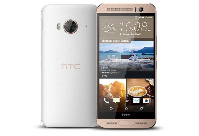 HTC One ME 2