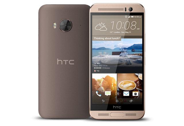 HTC One ME 3