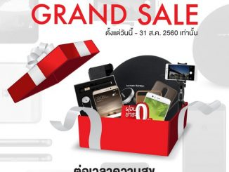 HUAWEI GRAND SALE
