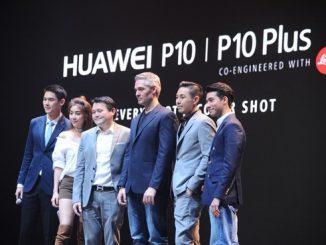 เปิดตัว HUAWEI P10 และ P10 Plus