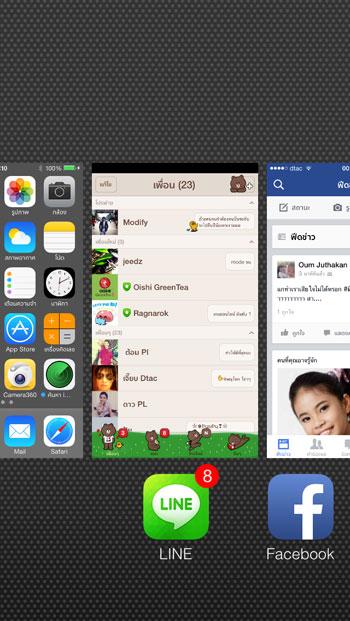 iOS 7 ปิดแอพ
