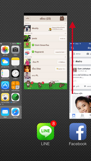 ปิดแอพ iOS 7