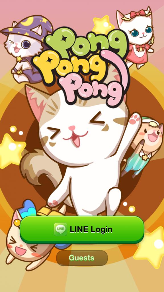 LINE PongPongPong