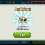 Dtac จัดหนัก!! เอาใจคนเล่น LINE Cookie Run แจก 50,000 เหรียญ ทันทีที่เข้าเกมจากเครือข่าย Dtac