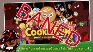 LINE Cookie Run โดนแบน