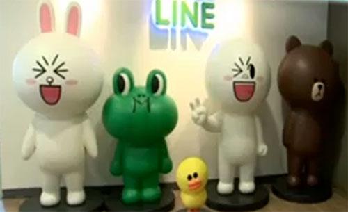 LINE Office