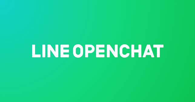 LINE Open Chat