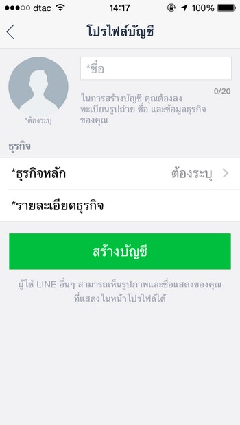 LINE@-09