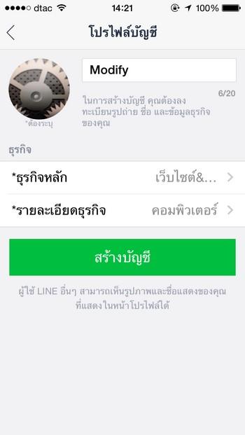 LINE@-10