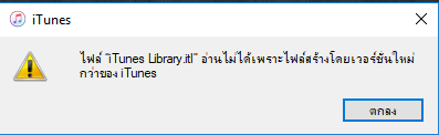 Library.itl