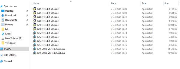 Microsoft Visual C++ Redistributable