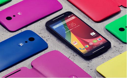 Motorola-Moto-G-3rd-Generation