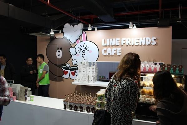 LINE world
