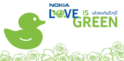 Nokia Love Is Green
