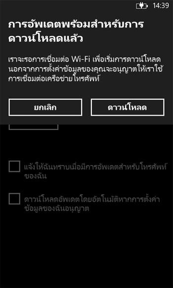 Nokia-Lumia-620-Lumia-Black