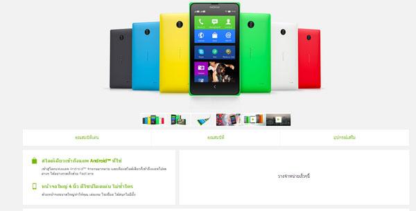 Nokia-Thailand-Nokia-X