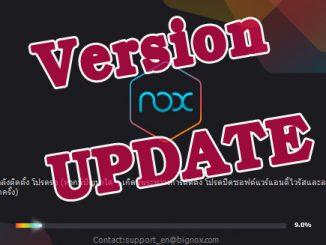 Nox update