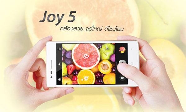 OPPO เปิดตัว OPPO Joy 5