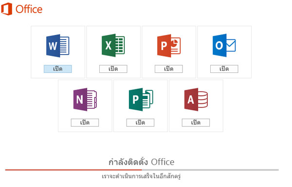 Office-2016-Preview