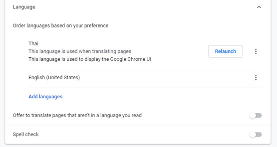 Order languages based on your preference