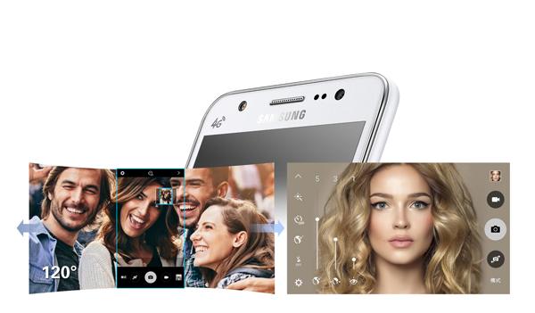 Samsung-Galaxy-J5-J7