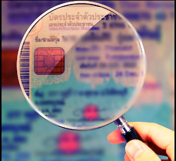 บัตรประจำตัวประชาชน